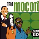 Samba Rock 2LP