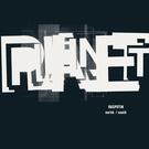 """Planet 7"""" (lathe)"""