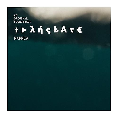 CJ Mirra - Narnia, UK