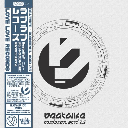 Beatwife - Cornbrail Acid 2.5