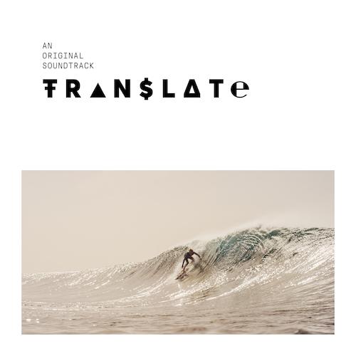CJ Mirra - Translate