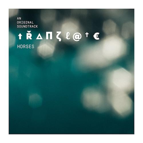 CJ Mirra feat. Lee-Ann Curren - Horses