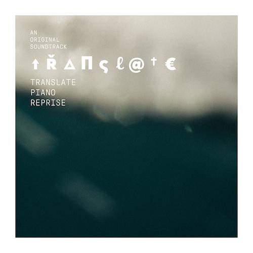 CJ Mirra feat. Andrea Balency - Translate (Piano Reprise)