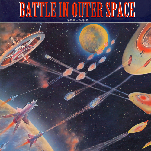 Akira Ifukube - Battle In Outer Space