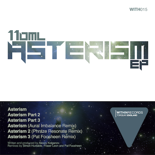 110ml - Asterism