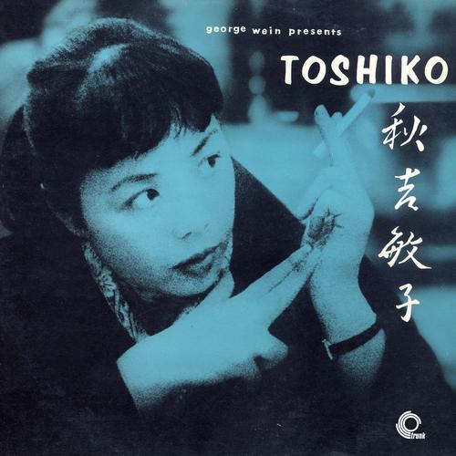 The Toshiko Trio - George Wein Presents Toshiko Akiyoshi
