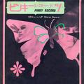 Pinky Record No. 1