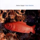 Rosh Ballata - 1993 version